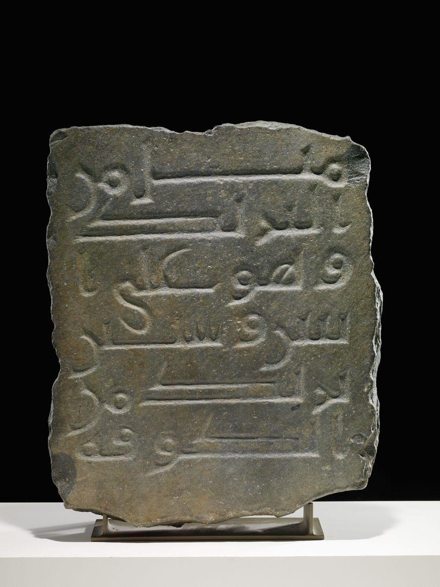 Milestone, late 8th century
