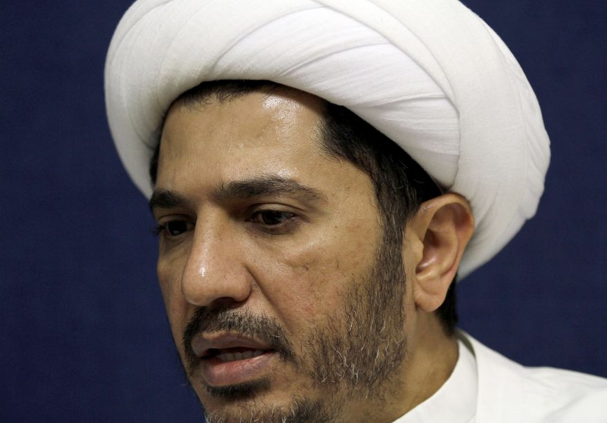 Sheik Ali Salman, head of the Shiite opposition Al Wefaq society, speaks to The Associated Press at his office in Manama, Bahrain, on Nov. 11, 2012. (Associated Press)