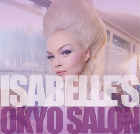 """""""Inaugural chic"""" is already percolating at Isabelle's Okyo Salon, home  to the trusted celebrity hairdresser of Secretary of State Hillary Clinton and Sen. John Kerry, among others. (image from Art Soiree)"""