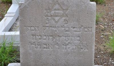 Beth Haim, established on Curacao in the 1650s and thought to be one of the oldest Jewish cemeteries in the Western Hemisphere, is a landmark in danger. Steady erosion that is considered unstoppable is leaving headstones pockmarked and inscriptions faded. (Associated Press)
