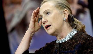No date has yet been announced for testimony by Secretary of State Hillary Rodham Clinton before the House Foreign Affairs Committee, its chairman said. (Associated Press)