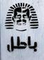 MORSI_WEB_20121210_0007