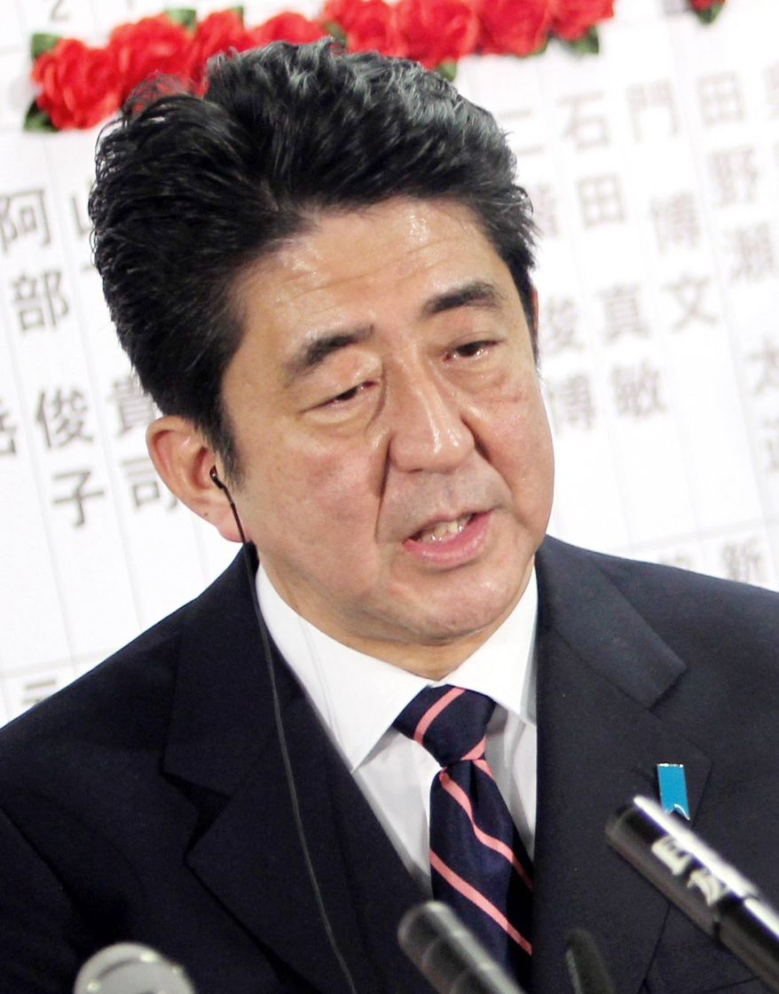 Former Prime Minister Shinzo Abe will get a second chance to lead the nation after a stint in 2006 and 2007. (Associated Press)