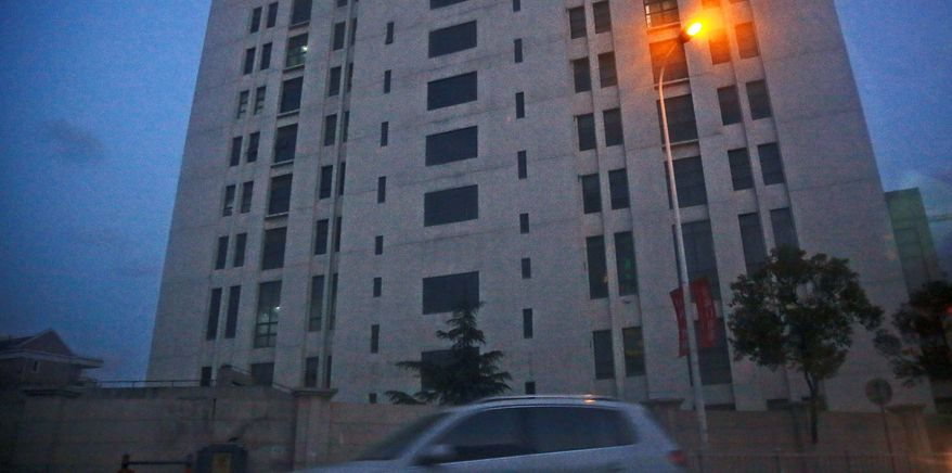 Cyberattacks that stole information in the United States and other countries have been traced to Chinese army operations in a building in the outskirts of Shanghai. (Associated Press)