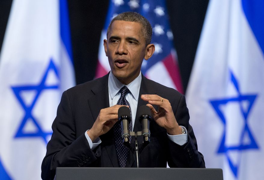 President Obama speaks at the International Convention Center in Jerusalem on March 21, 2013. (Associated Press)