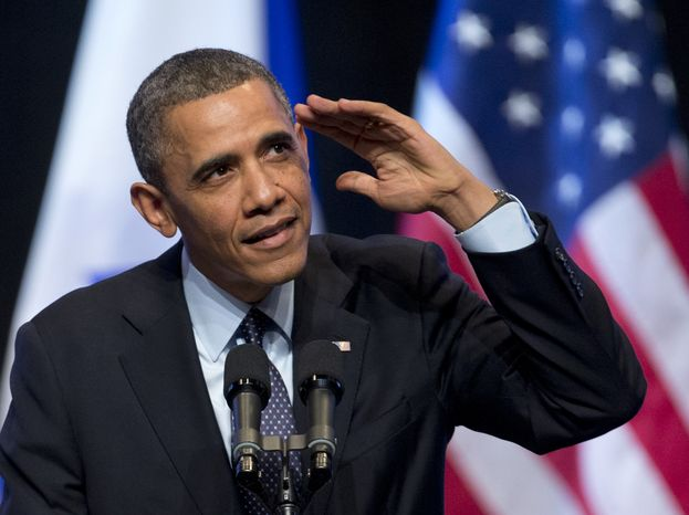 President Obama looks into the crowd for a person yelling at him during his speech at the International Convention Center in Jerusalem on March 21, 2013. (Associated Press)