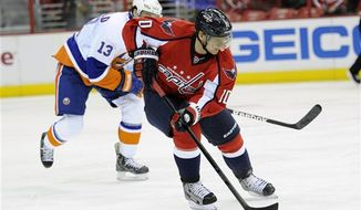 Martin Erat played 14:43 in his Capitals debut on Thursday night against the Islanders. (Associated Press)