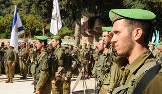 Courtesy of idf.il