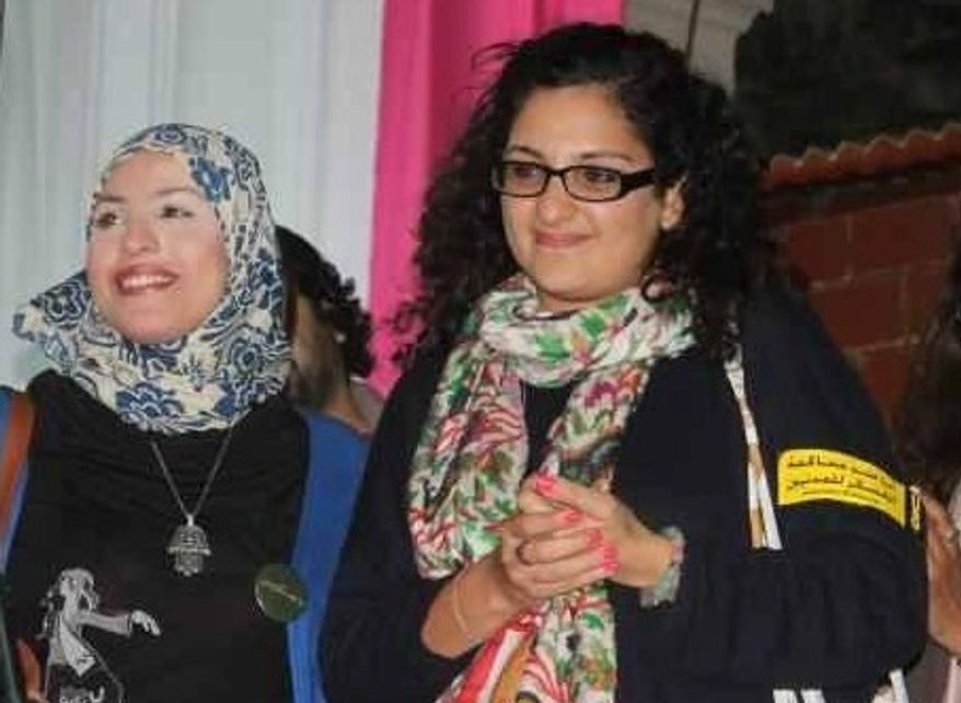 Human Rights Watch (HRW) has selected Mona Seif (right) as a finalist for the prestigious Martin Ennals Award for Human Rights Defenders. (Twitter)