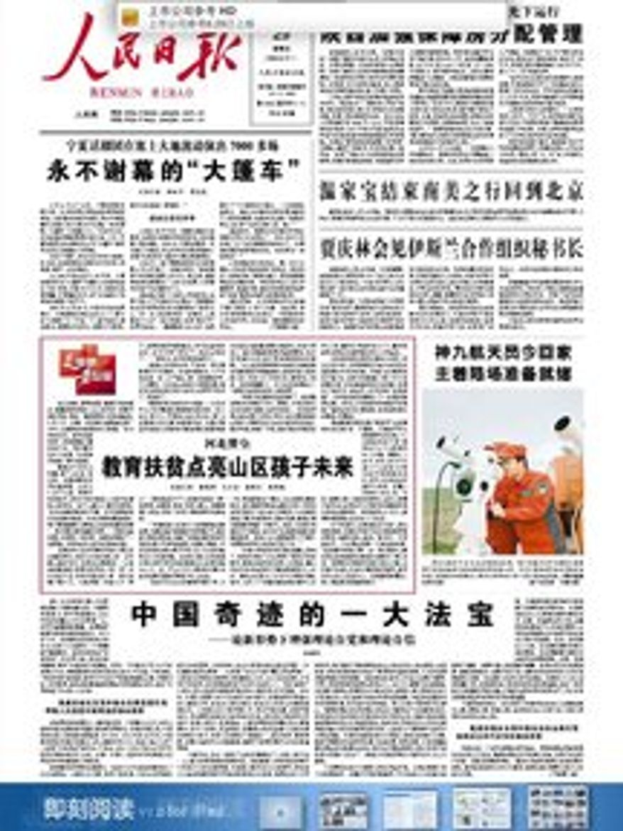 """The People's Daily, the official mouthpiece of the Chinese Communist Party's Central Committee, started a column in mid-March titled """"Immoral and Untrustworthy Americans,"""" though two months later it changed the title to """"The America You Don't Yet Know."""""""