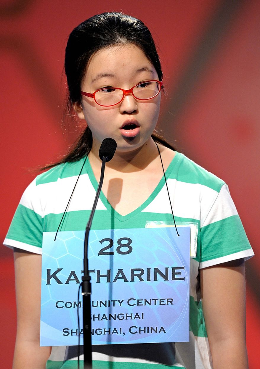 """Katharine Wang, 11, of Beijing, China incorrectly spells """"hyetomete"""" during the semi-final round of the Scripps National Spelling Bee in Oxon Hill, Md., Thursday, May 30, 2013. (AP Photo/Cliff Owen)"""
