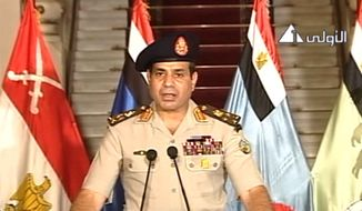 Gen. Abdel-Fattah el-Sissi (AP Photo/Egyptian State Television)