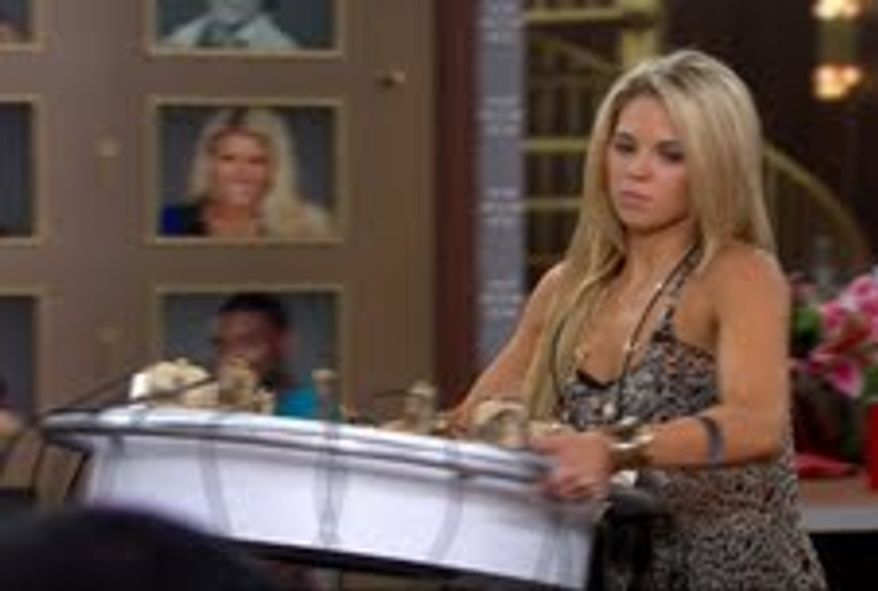 """CBS """"Big Brother"""" contestant Aaryn Gries (CBS)"""