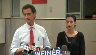 New York City Democrat Anthony Weiner holds a press conference on new sexual chat room discussions that have been revealed, July 23, 2013. (NBC News live stream screenshot)
