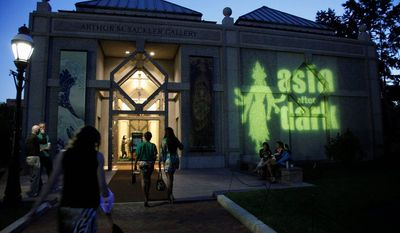 Asia After Dark at the Arthur M. Sackler Gallery
