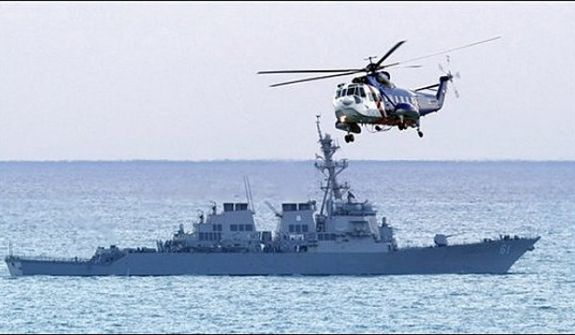 U.S.S. Ramage, a missile guided destroyer, has been dispatched to the eastern Mediterranean. (credit: U.S. Navy)