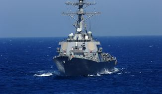 The guided missile destroyer, U.S.S. Barry. The warship is one of four destroyers sent to the Mediterranean. (credit: U.S. Navy)