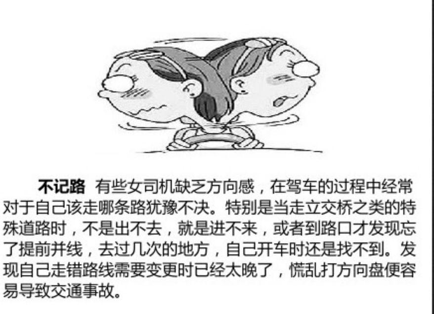 Image: Weibo