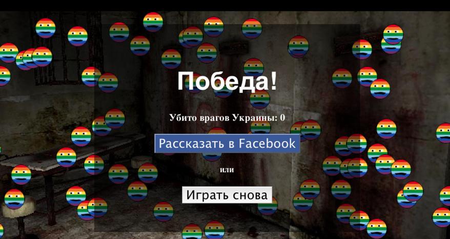 (Screen grab of five.od.ua)