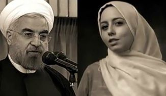 """Iranian President Hassan Rouhani now has a video that is seemingly inspired by President Obama's """"Yes we can"""" campaign ad. (Image: YouTube)"""