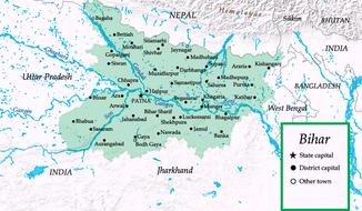 Bihar, India (Image: Wikipedia)