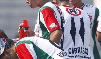 Club Deportivo Palestino (Facebook)