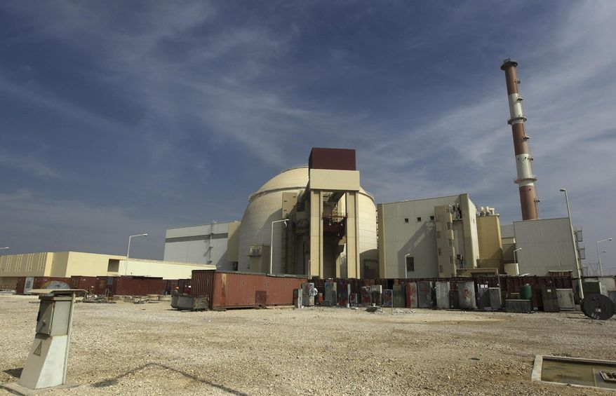 FILE -- This Tuesday, Oct. 26, 2010 file photo, shows the reactor building of the Bushehr nuclear power plant just outside the southern city of Bushehr, Iran. Iranian state TV on Monday, Jan. 20, 2014 announced the country has started implementing a landmark deal struck between six world powers and Tehran to ease Western sanctions in exchange for Iran opening its nuclear program to international inspection and limiting its uranium enrichment, which is a possible pathway to nuclear arms. (AP Photo/Mehr News Agency, Majid Asgaripour, File)