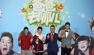 """In this Jan. 25, 2014 photo, actors, from left to right, Tian Liang, Jimmy Lin, Guo Tao, and Zhang Liang, pose for photos at a press conference for movie """"Dad, Where Are We Going?"""" in Beijing, China. The movie about the relationships between celebrity fathers and their young children is the latest Chinese TV program to attempt to cross over onto the big screen, as entertainment companies try to capitalize on the success of hit shows. (AP Photo)  CHINA OUT"""