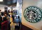 Dumb Starbucks.JPEG-0af14.jpg