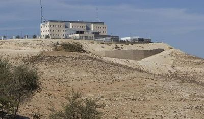 **FILE** Israeli police headquarters is seen in the E-1 construction site near the West bank settlement of Maaleh Adumim on the eastern outskirts of Jerusalem on Dec. 2, 2012. (Associated Press)