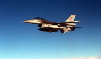 Turkish F-16 jet (image: SRA Alan Port/DoD)