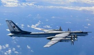 Image: Japanese Defense Ministry