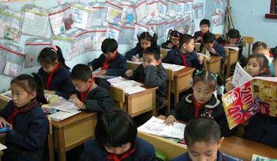 Elementary school classroom in western province of Xinjiang, China. (Wikimedia Commons)
