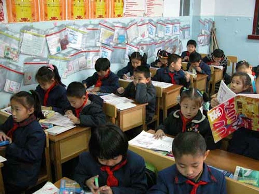 Elementary school classroom in western province of Xinjiang, China. (Wikimedia Commons)