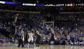 A second-round game in the NCAA college basketball tournament between Kansas State and Kentucky is tipped off with the score 1-0 in favor of Kentucky Friday, March 21, 2014, in St. Louis. Kentucky's Andrew Harrison took the two free throws for Kentucky, missing the first and making the second, and giving his team a 1-0 lead when the game finally started because of a technical foul before the game by Kansas State. (AP Photo/Jeff Roberson)