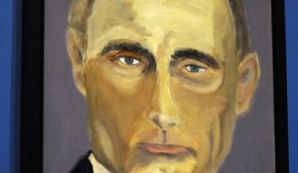 """A portrait of Russian President Vladimir Putin which is part of the exhibit """"The Art of Leadership: A President's  Diplomacy,"""" is on display at the George W. Bush Presidential Library and Museum in Dallas, Friday, April 4, 2014. The exhibit of portraits of world leaders painted by former President George W. Bush opens Saturday and runs through June 3.  (AP Photo/Benny Snyder)"""