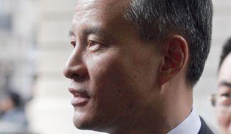 Cui Tiankai (Associated Press file photo)