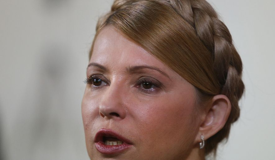 "Former prime minister and presidential hopeful Yulia Tymoshenko, speaks during press conference in Donetsk, Ukraine, Friday, April 18, 2014. Tymoshenko arrived Friday in Donetsk in a bid to defuse the tensions and hear ""the demands of Ukrainians who live in Donetsk.""(AP Photo/Sergei Grits)"