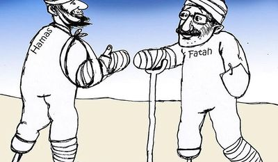 Illustration on Hamas and Fatah by Bleibel, Daily Star, Beirut, Lebanon