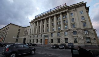 Two Russian banks, including Bank Rossiya, the lender that was put on the U.S. Treasury's sanctions list, said Visa and MasterCard have stopped providing services to them. Bank Rossiya is a private bank owned by Yuri Kovalchuk, considered to be Russian President Vladimir Putin's longtime friend and banker. With about $10 billion in assets, Rossiya ranks as the 17th-largest bank in Russia and maintains numerous ties to banks in the United States, Europe and elsewhere. (Associated Press)