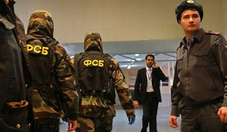 Russia's Foreign Security Service. (Image: Wikimedia Commons)