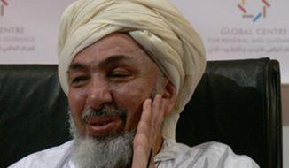 Abdallah bin Mahfudh ibn Bayyah. (Wikimedia Commons)