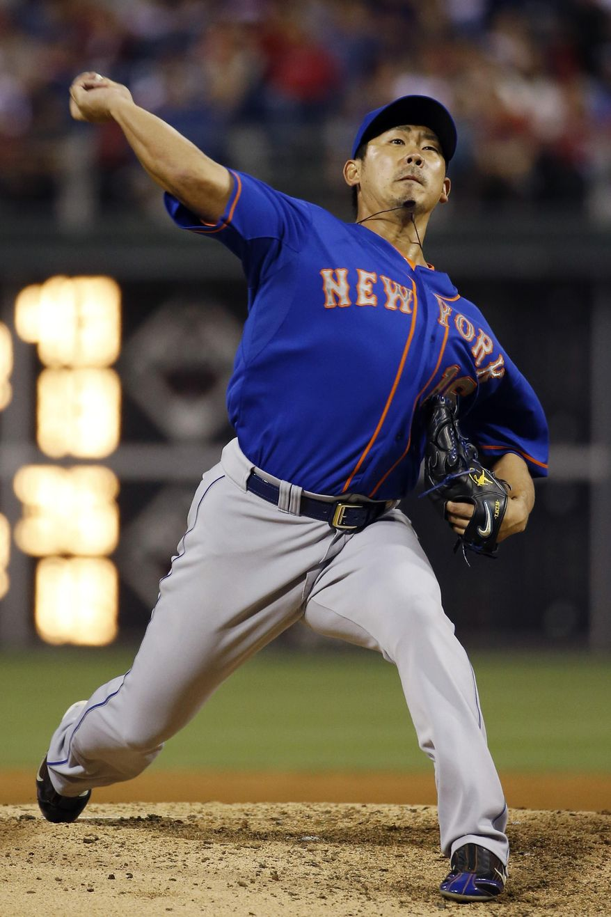 New York Mets' Daisuke Matsuzaka, of Japan, pitches during the fourth inning of a baseball game against the Philadelphia Phillies, Friday, May 30, 2014, in Philadelphia. (AP Photo/Matt Slocum)