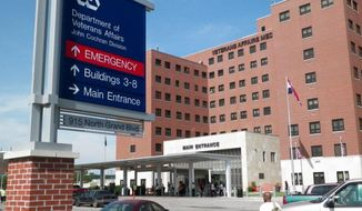 The St. Louis VA Medical Center has come under scrutiny after the former chief of psychiatry said too many mental health patients must wait for treatment. President Obama and some of his supporters in Congress signaled their next goal may be a boost in funding for the troubled department's health care services. (Associated Press)