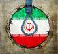 6_2_2014_b4-magin-iran-right8201.jpg