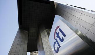 This Tuesday, Oct. 16, 2012, file photo shows the Citibank building in New York. (AP Photo/Mark Lennihan, File)
