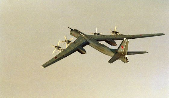 A Russian Tu-95 Bear H. (Associated Press) ** FILE **