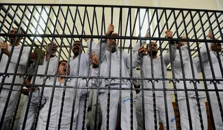 Female attendees at a rally to support Egyptian president Abdel Fattah al-Sisi's election were allegedly raped and sexually assaulted by Muslim Brotherhood supporters. (AP Photo/Heba Khamis, File)