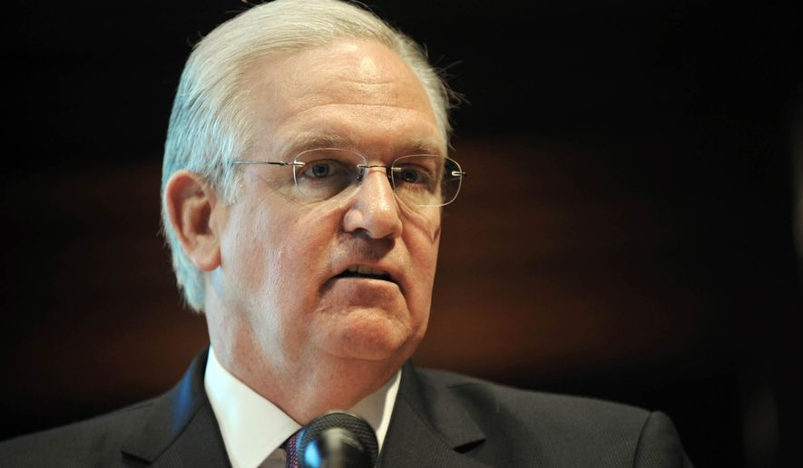 ** FILE ** Gov. Jay Nixon speaks during a news conference held at the Capitol on Tuesday, June 24, 2014, in Jefferson City, Mo. (AP Photo/The Jefferson City News-Tribune, Julie Smith)