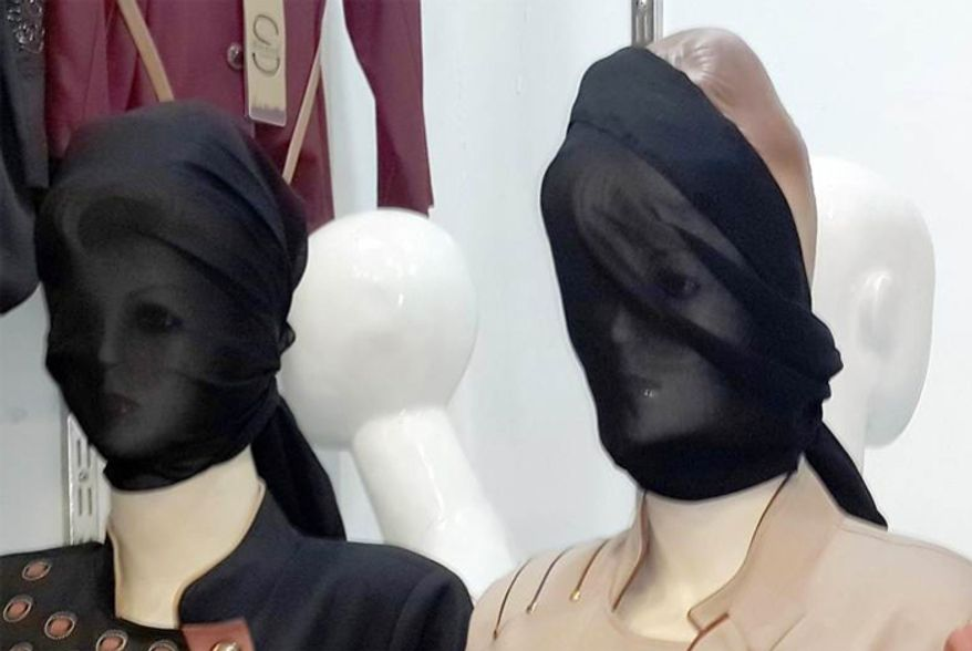 Sunni radicals with the Islamic State of Iraq have demanded that Iraqi shopkeepers in Mosul cover the faces of all mannequins. (Associated Press)